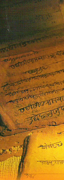 Modi script is being used in Maharashtra from over 500 years.